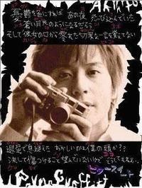 Photo_111