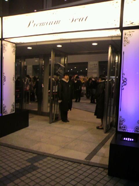 東方神起プレミアムチケットの詳細 vol.5